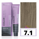 Revlon - Baño COLOR EXCEL Sin Amoniaco 7.1 Rubio Ceniza 70 ml