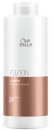 Wella Care - Champú FUSION Intense Repair 1000 ml