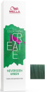 Wella - Baño de color COLOR FRESH CREATE Neverseen Green 60 ml