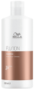Wella Care - Champú FUSION Intense Repair 500 ml